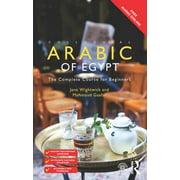 Colloquial Arabic of Egypt - eBook