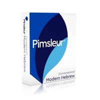 Pimsleur Hebrew Conversational Course - Level 1 Lessons 1-16 CD : Learn to Speak and Understand Hebrew with Pimsleur Language Programs