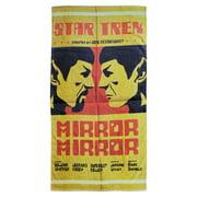 "Star Trek Spock Mirror Mirror 60""x30"" Beach Towel"