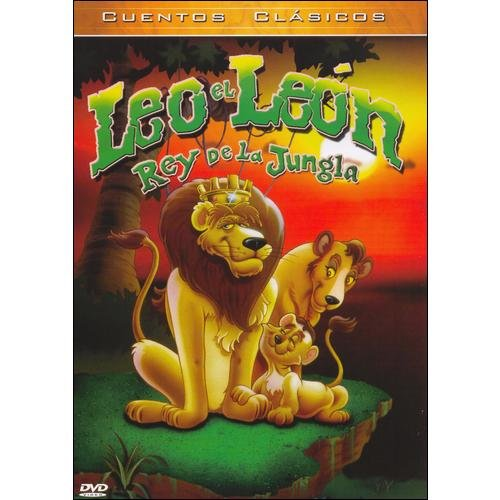 Leo The Lion (Spanish)