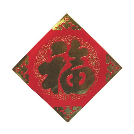 2 Pcs Chinese New Year - Traditional Chinese New Year Decorations