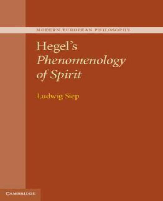 HEGEL SPIRIT OF PHENOMENOLOGY