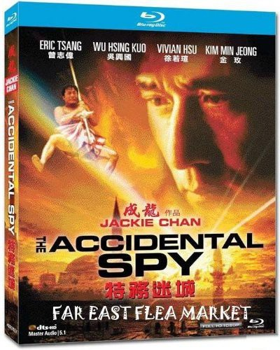 Accidental Spy (Blu-ray) by