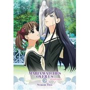 Maria Watches Over Us: 2nd Season (DVD)