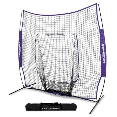 PowerNet Baseball Softball 7x7 Practice Hitting Net w/ bow frame - TEAM COLORS