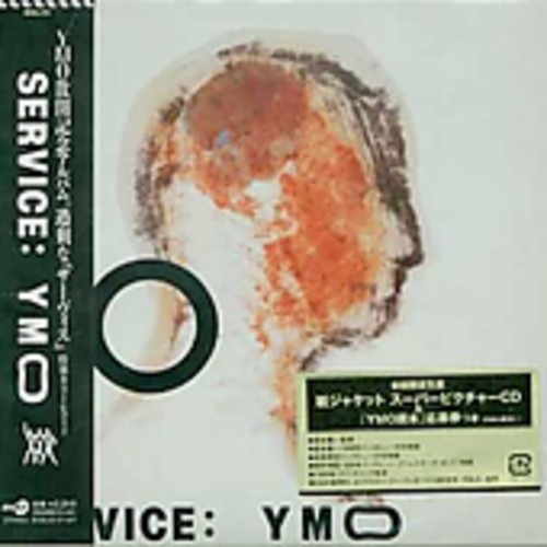 Yellow Magic Orchestra - Service [CD]
