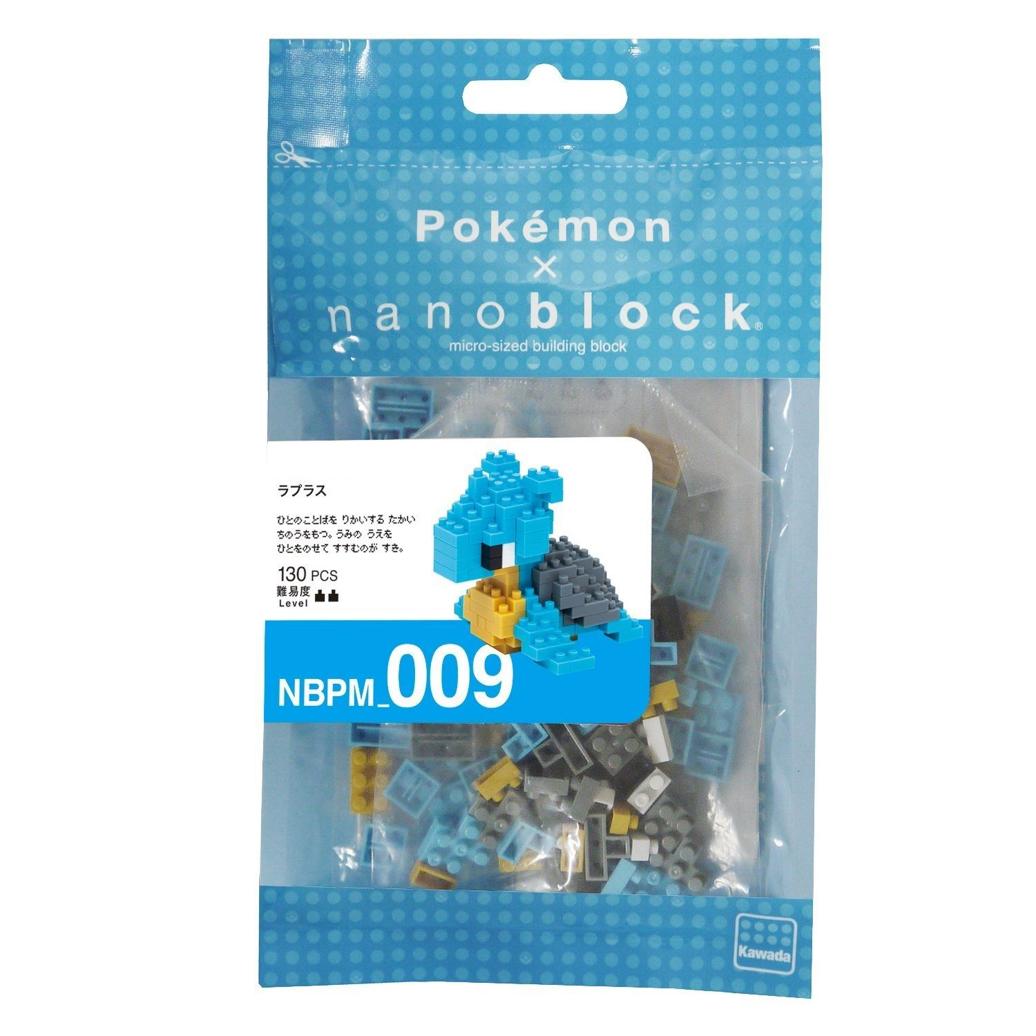 Nanoblocks Pokemon Lapras Building Set by nanoblock