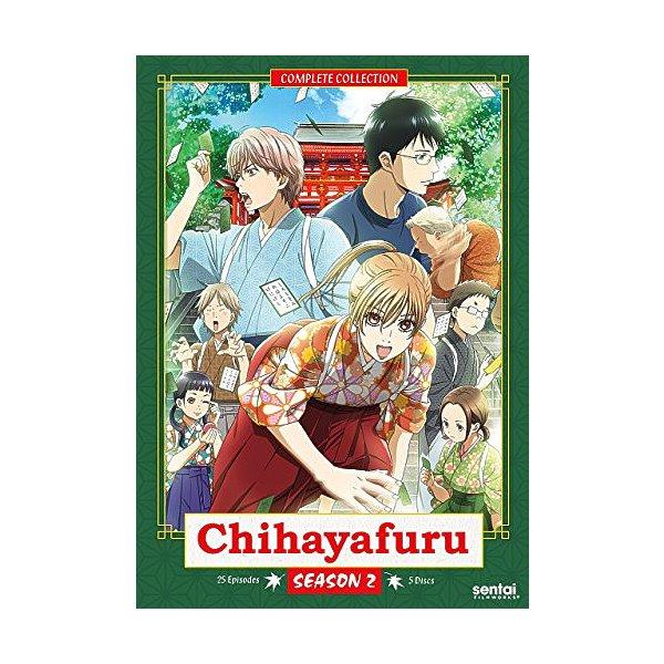 Chihayafuru Season 3: Chihayafuru: Season 2 [DVD]