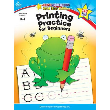 Printing Practice for Beginners, Grades K - 1 : Gold Star Edition](Halloween Printing Practice Pages)