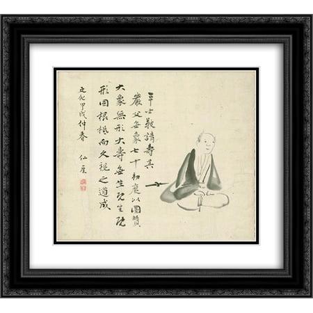 Sengai 2x Matted 22x20 Black Ornate Framed Art Print 'Samurai'