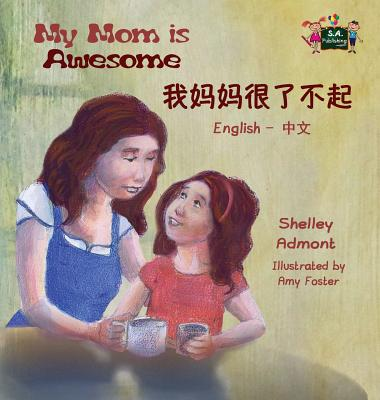 My Mom Is Awesome : English Chinese Bilingual Edition