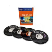 Learn to Speak Japanese Language for Beginners - Fast and Easy 4 Audio CD Set & Phrasebook
