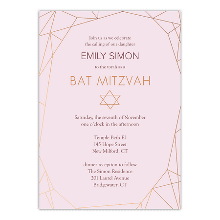 Personalized Bat Mitzvah Favors (Personalized Bat Mitzvah Invitation - Geometric Bat Mitzvah - 5 x 7)