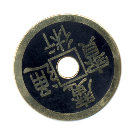 Palming coin - Chinese half dollar size (Chinese Coins)