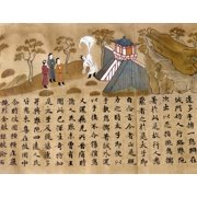 Buddha Prince Gautama Nprince Gautama Lifts Up An Elephant Japanese Silk Painting 8Th Century Rolled Canvas Art -  (24 x