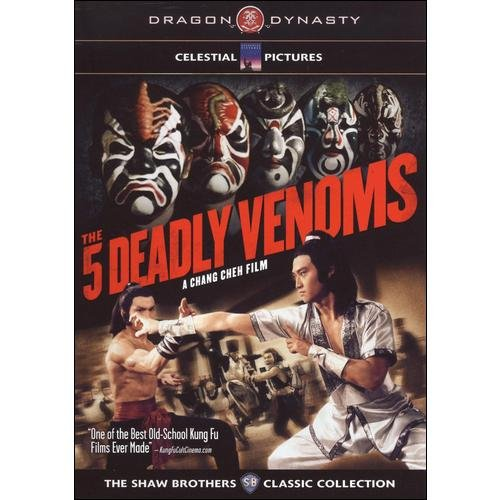 Five Deadly Venoms (Mandarin)