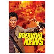 Breaking News (2004) by