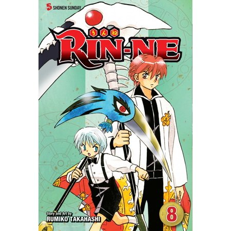 RIN-NE, Vol. 8