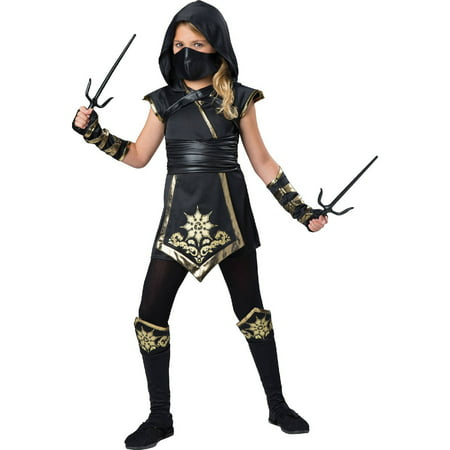 Gold Ninja Child Halloween Costume](Thrift Store Halloween)