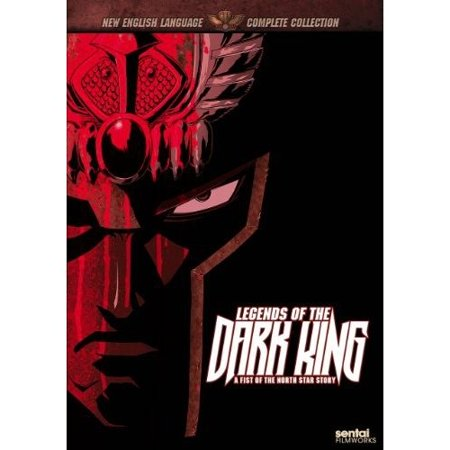 Legend Of The Dark Kings: A Fist Of The North Star Story (Widescreen)