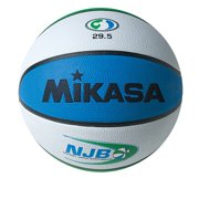 Basketball by Mikasa Sports - Indoor/Outdoor, Size 7 - NJB Varsity Series