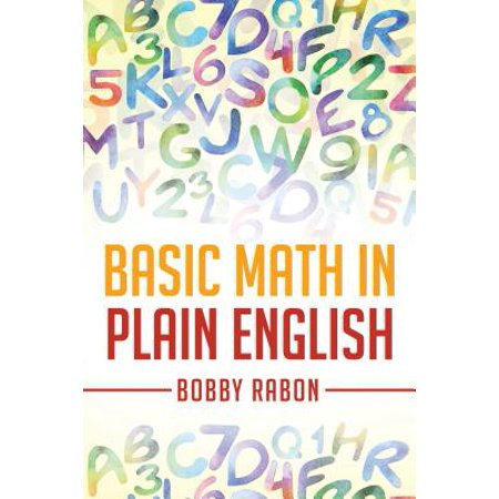 Basic Math in Plain English - eBook (English Bobby)