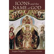 Icons and the Name of God