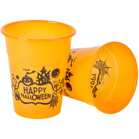 Happy Halloween Cups, Pack of - Happy Halloween Funny Clipart