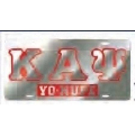 Kappa Alpha Psi Yo Nupe Mirror Insert Car Tag License Plate  Silver   Car Truck