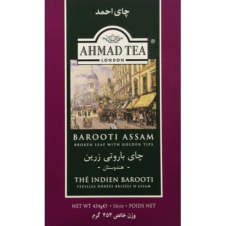 Cardamom Tea - Ahmad Tea Black Cardamom Loose Tea 17.6 oz