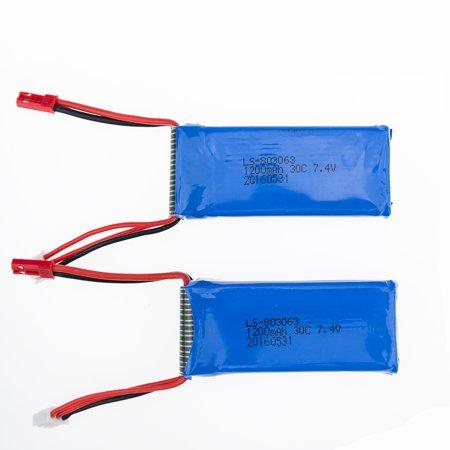 2 PCS 7.4V 1200mAh Lithium Polymer Li-po Battery for Syma X8C X8W RC Quadcopter