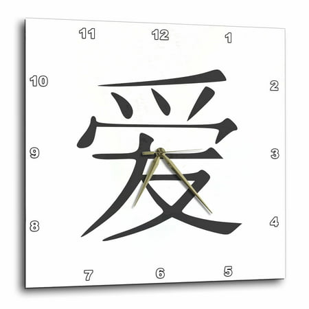 3dRose Love in Simplified Chinese symbols - black and white Asian China kanji characters - romantic gift, Wall Clock, 10 by 10-inch