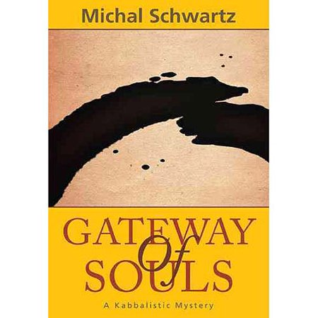 Gateway Of Souls  A Kabbalistic Mystery