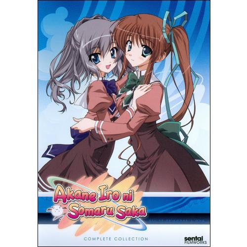 Akane Iro Ni Somaru Saka: Complete Collection