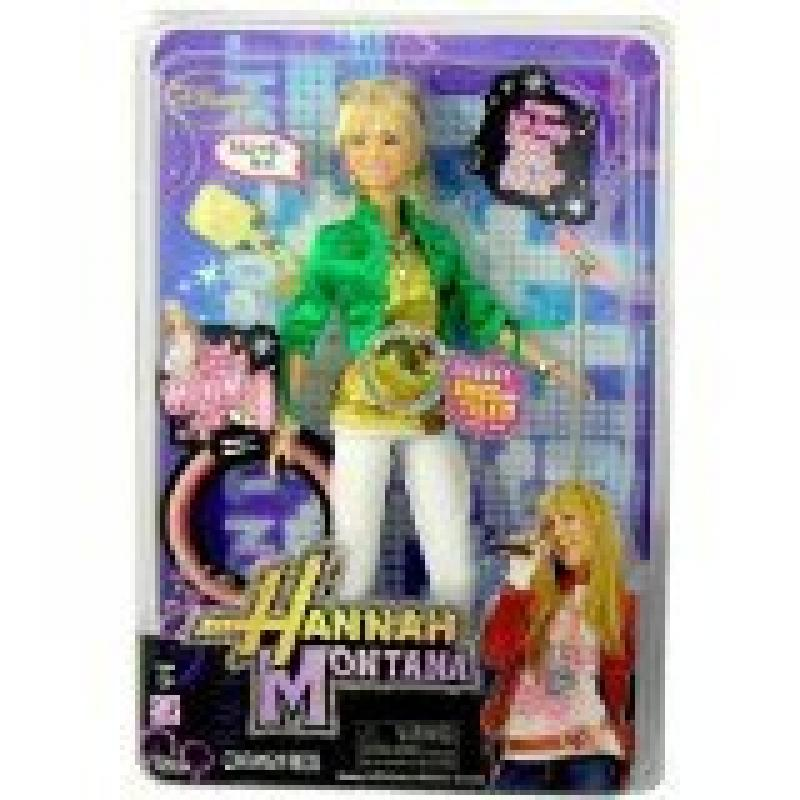 Hannah Montana In Concert Make Some Noise