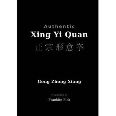 Authentic Xing Yi Quan