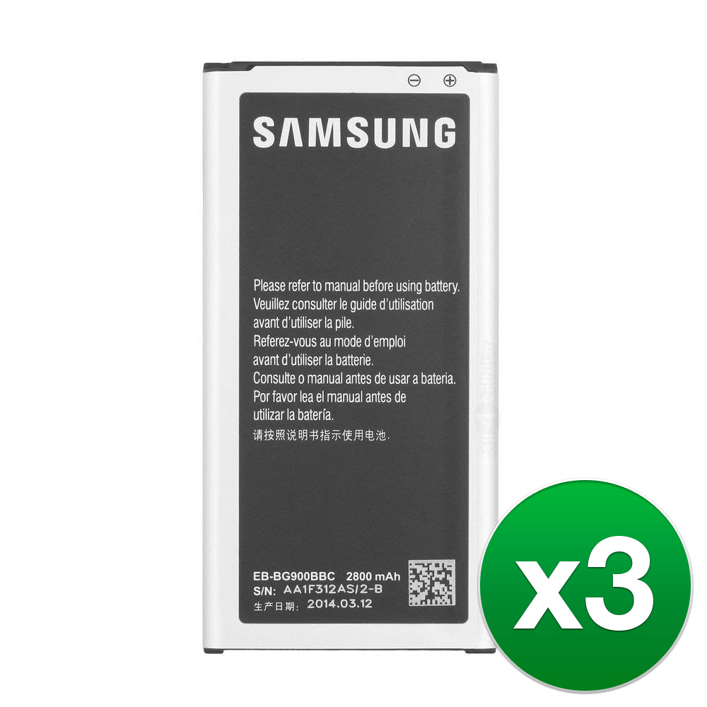 Samsung Original 2800mAh Replacement Battery For Galaxy S5 4G+ (3 Pack)