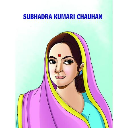 Subhdara K Chauhan - eBook (Best Of Sunidhi Chauhan)