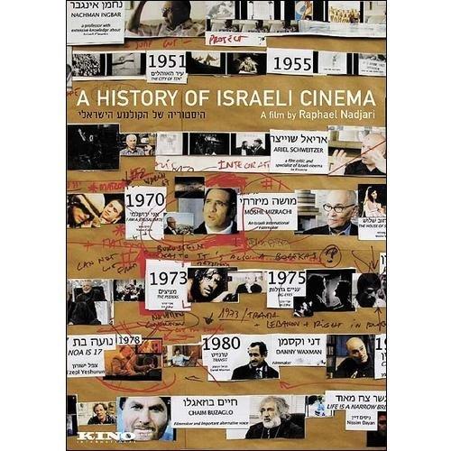 A History Of Israeli Cinema by KINO INTERNATIONAL VIDEO