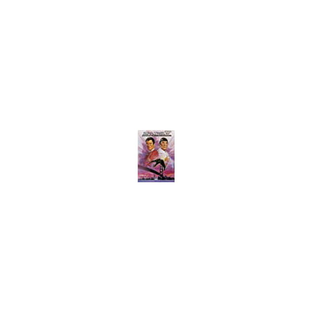 Star Trek IV - The Voyage Home ()
