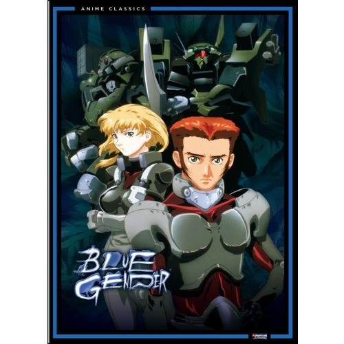 Blue Gender: The Complete Series (With The Warrior) (Japanese)