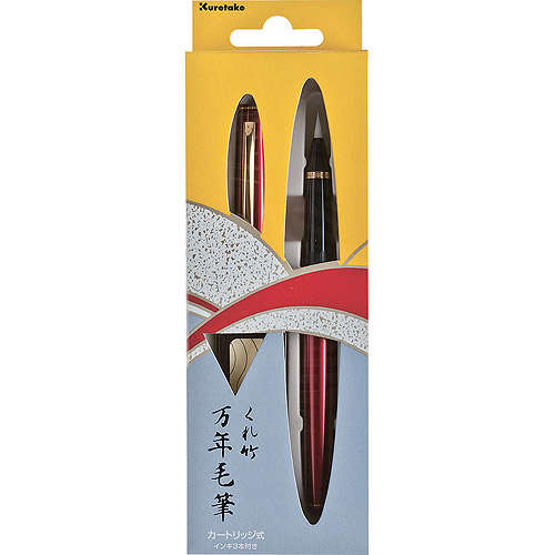 Zig Fountain Brush Pen with Refills, Red