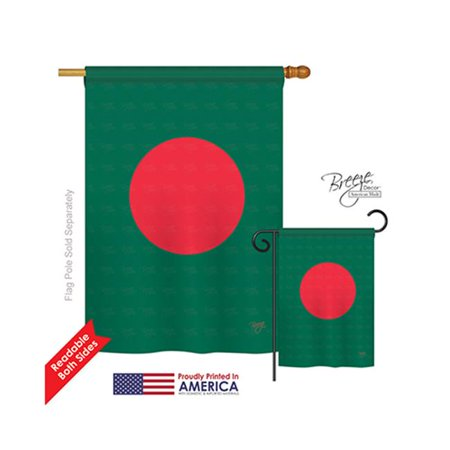 Breeze Decor 08263 Bangladesh 2-Sided Vertical Impression House Flag - 28 x 40 in. - image 1 of 1