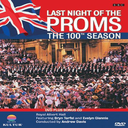 Last Night of the Proms (DVD) - Theme For Prom Night