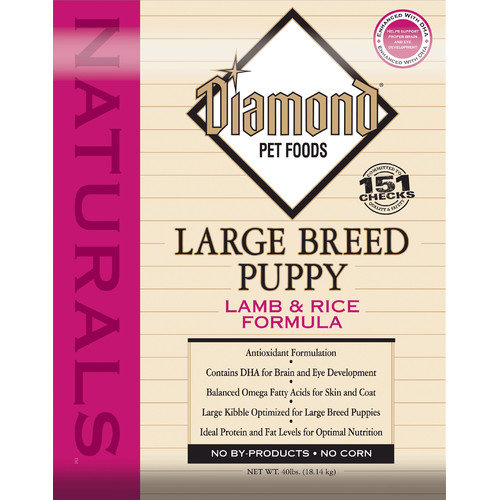 DIAMOND PET FOODS DIAMOND NATURALS LARGE BREED PUPPY 40LB