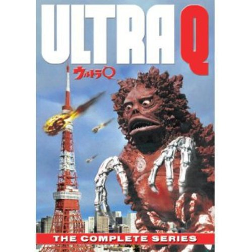 Ultra Q:  The Complete Series (Full Frame)