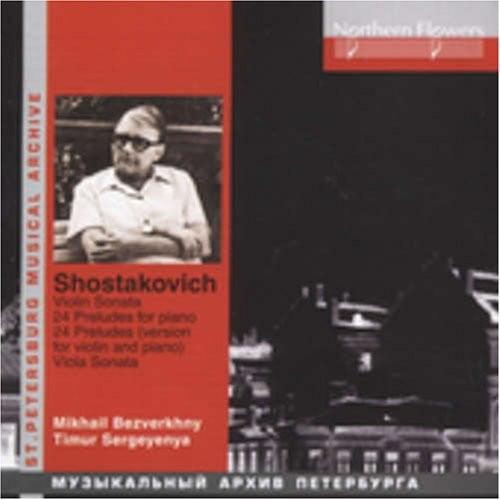 Bezverkhny   Sergeyenya Shostakovich: Vilolin Sonata Viola Sonata 24 [CD] by