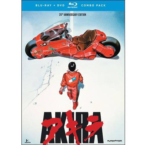 Akira (Japanese) (Blu-ray + DVD) by NAVARRE CORPORATION
