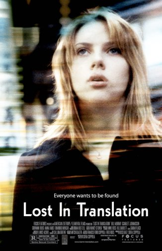 Lost In Translation Poster 24in x 36in