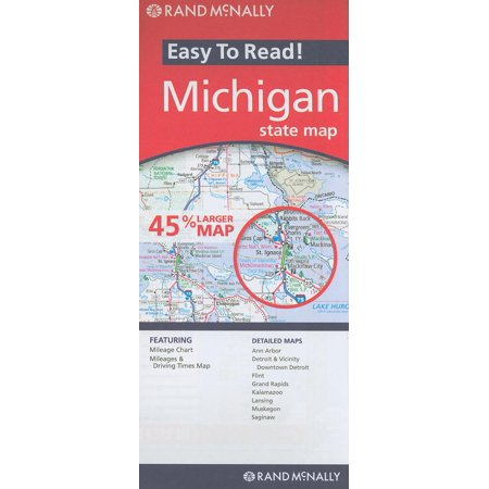 Michigan State Map - Rand mcnally easy to read! michigan state map - folded map: 9780528881763